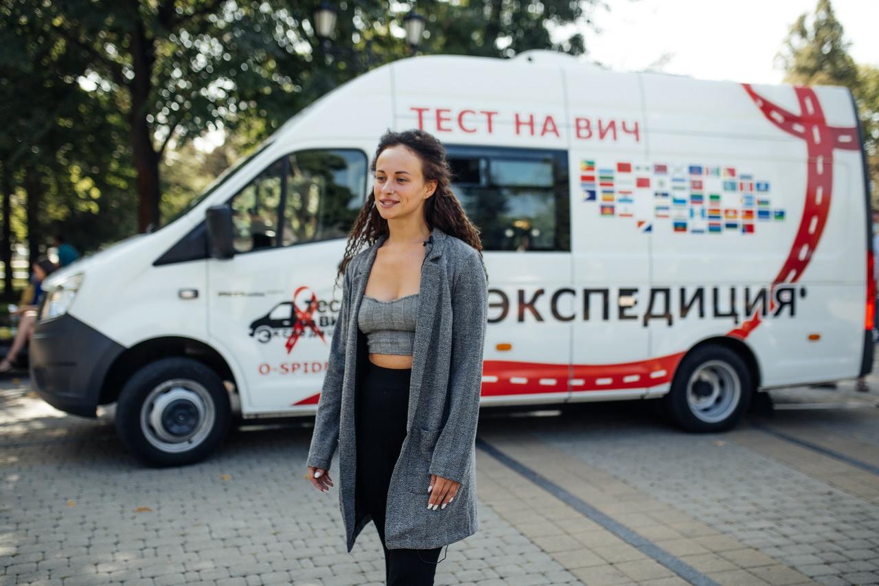 В Новосибирске стартует акция Минздрава «Тест на ВИЧ: Экспедиция – 2020»