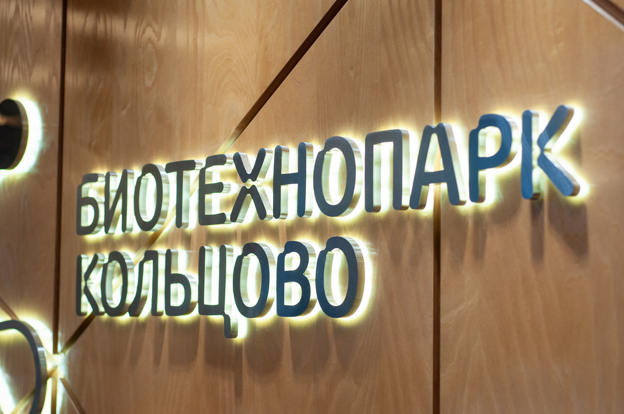 OpenBio-2020 открылся и доступен онлайн