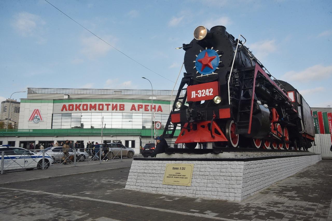 Открытие волейбольной арены «Локомотив»