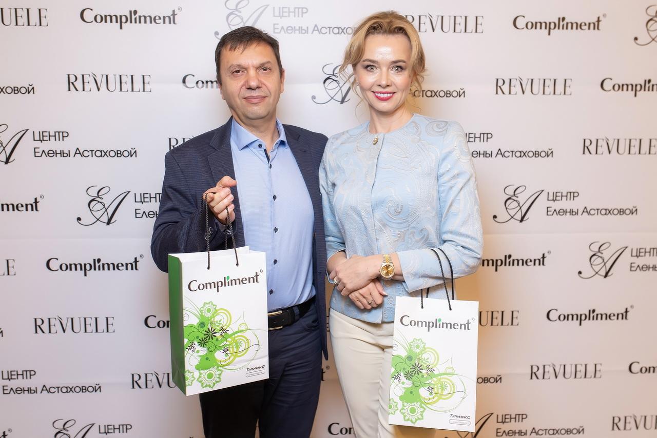 Встреча с Еленой Астаховой в Marriott