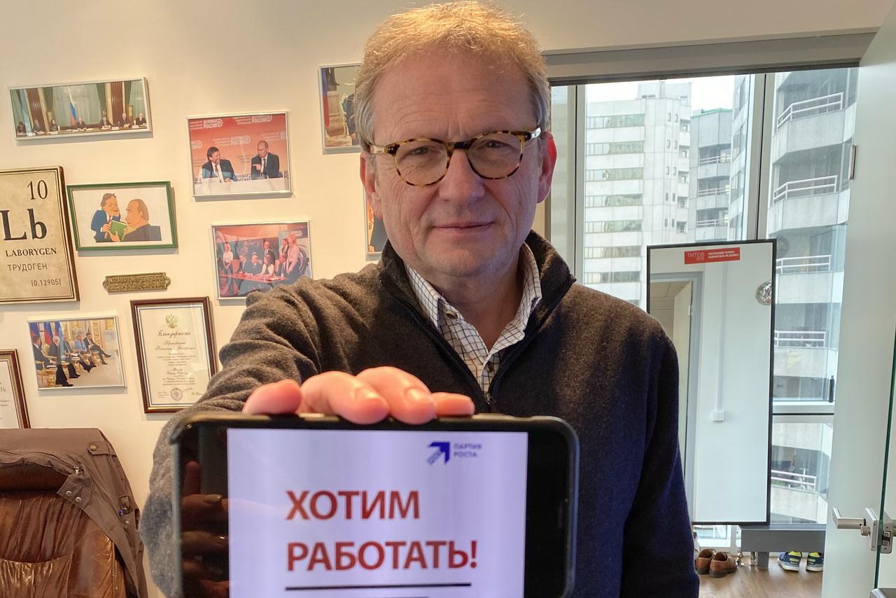 Борис Титов: «Вторую волну коронакризиса переживут не все»