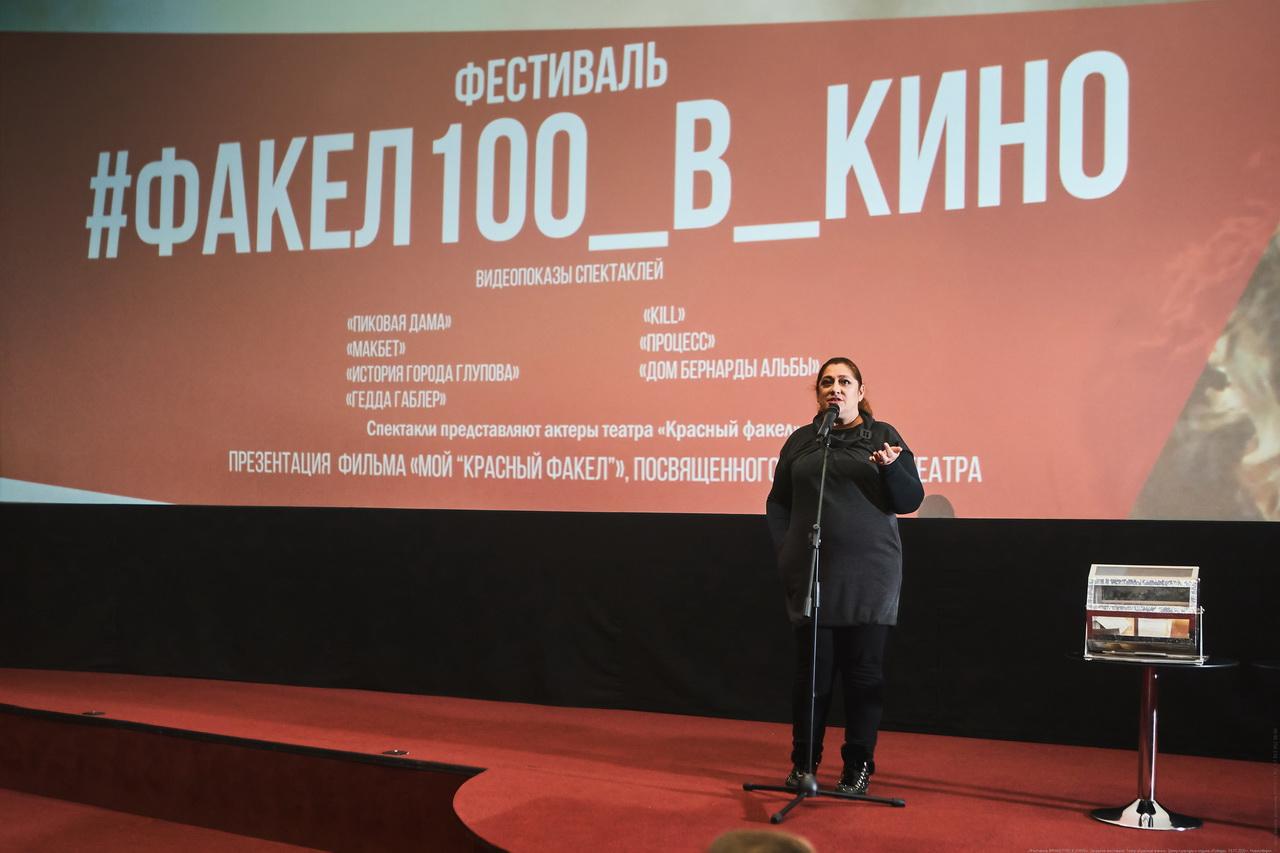 Премьера фильма «Мой «Красный факел»»