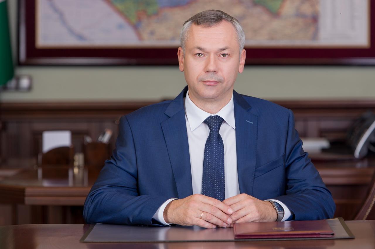 Андрей Травников: «Я сибиряк, я этому рад, я этим горжусь»
