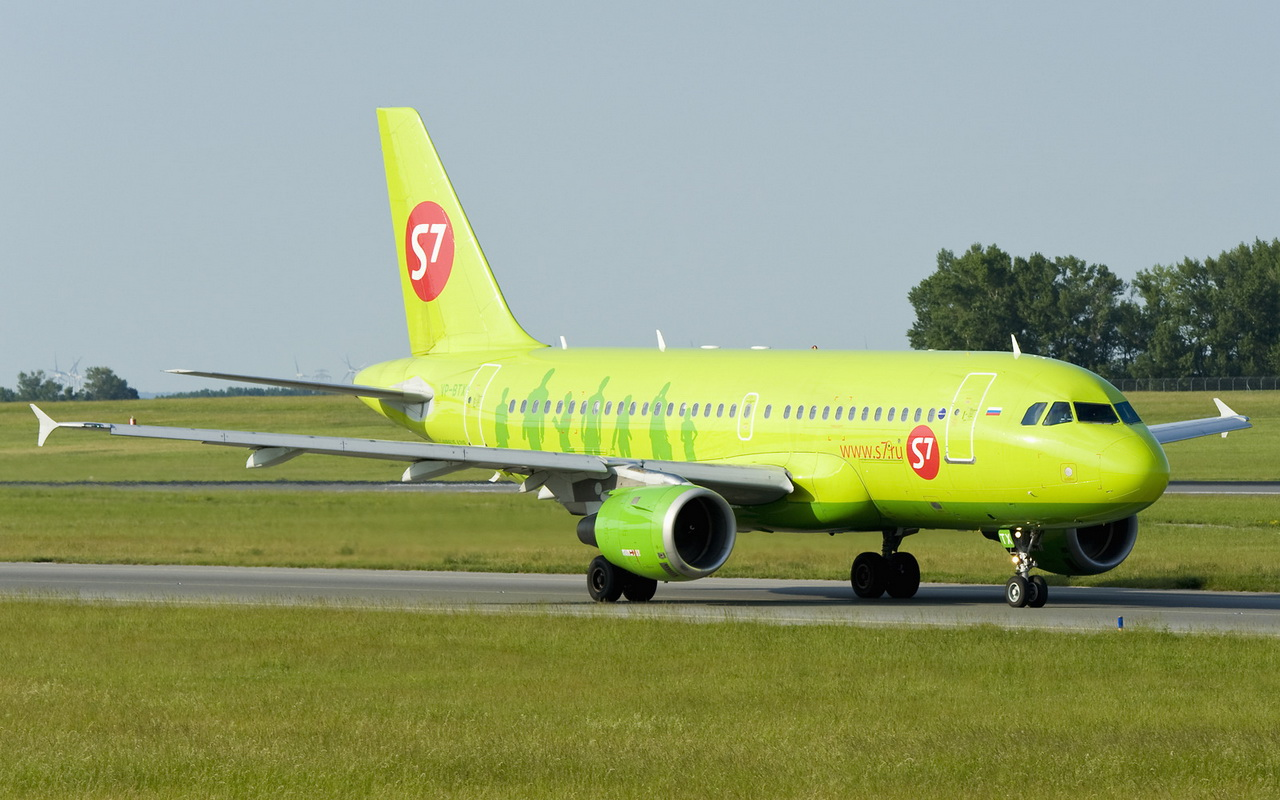 S7 Airlines запускает первый в России онлайн-сервис бронирования самолётов для личных перелётов
