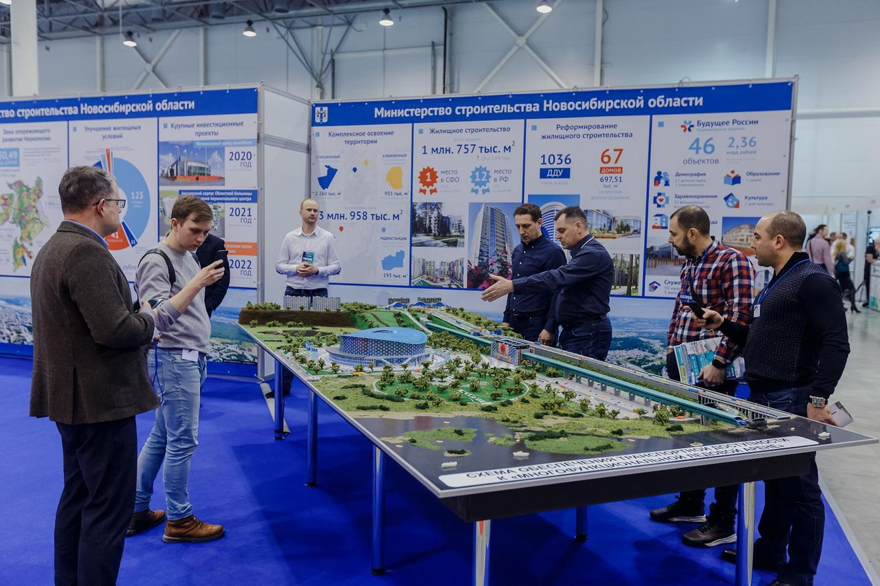 Сибирская строительная неделя состоится с 16 по 19 февраля