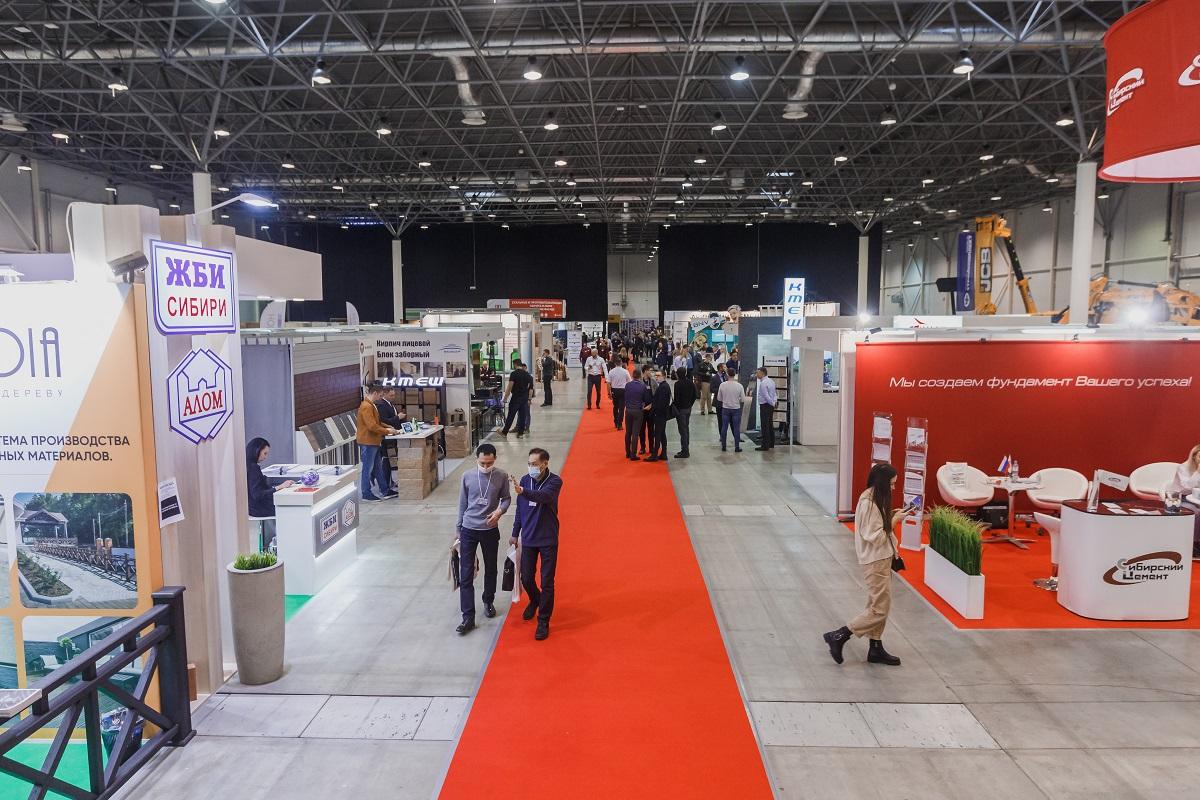 Международная выставка «Сибирская строительная неделя»
