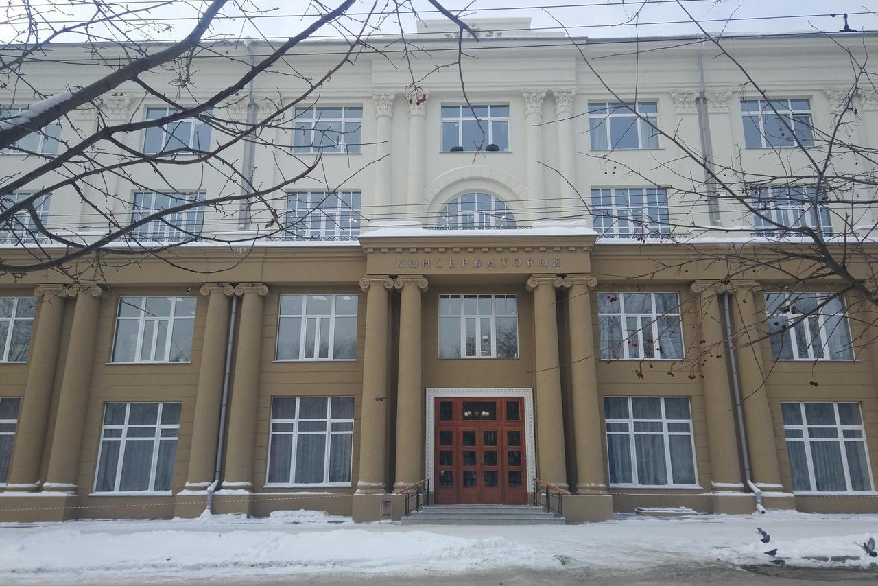 Ремонт концертного зала Новосибирской консерватории завершатся к концу 2021 года