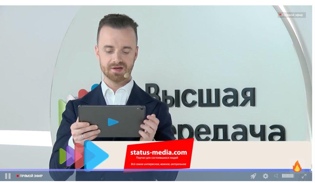 Эксперты авторынка обсудили дилерский бизнес в регионах Урала и Сибири на онлайн-конференции Авито Авто
