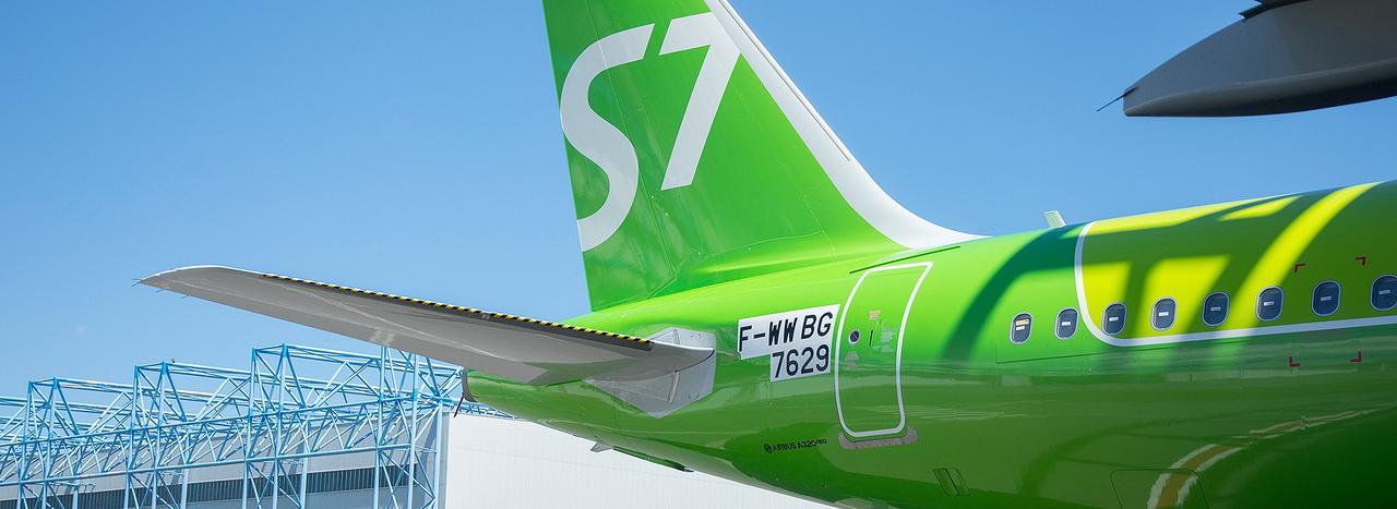 S7 Group приняла решение о создании новой авиакомпании-лоукостера