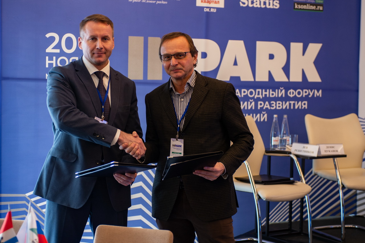 Стартовал Всероссийский форум территорий развития и инвестиций InPark-2021